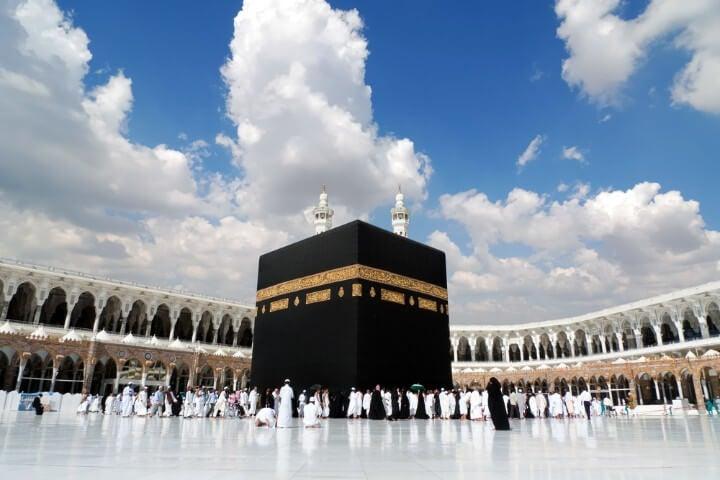 Caaba - Meca - Arábia Saudita